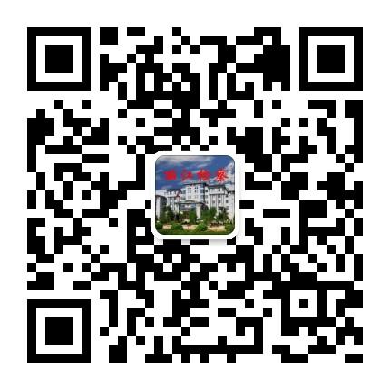 丽江市人民检察院微信二维码